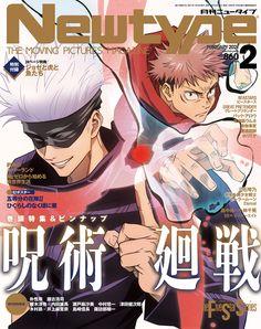 Manga Magazine, Vintage Anime, Poster Retro, Poster Anime, Wall Prints, Poster Prints, Anime Cover Photo, Japanese Poster Design, M Anime