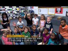 EBS 다큐프라임 - 아이의 사생활 4부 다중지능