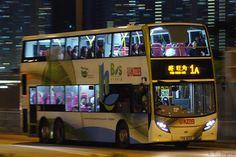 ATH2-TA2132-1A von Leo Wu Über Flickr: Alexander Dennis Enviro 500 Hybird E50H Kowloon Motor Bus