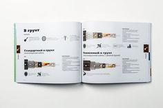 Incab • Products catalog by Dmitriy Lagunov, via Behance