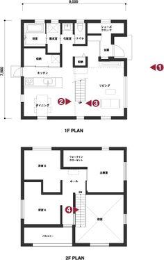家づくりのプロでもある大工さんの勧めで建てた真っ白な家   施工例のご紹介   無印良品の家