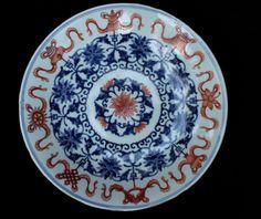 Qianlong porcelain dish.