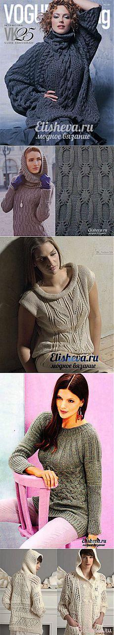 Вязание спицами кофт, балеро, жакетов, жилетов, пуловеров и свитеров » Страница 13