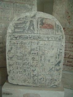 "Year 11 Apis stela of Shoshenq V (Louvre Museum) Shoshenq V was the final king of the Twenty-second dynasty of Egypt of Meshwesh Libyans which controlled Lower Egypt. He was the son of Pami according to a Year 11 Serapeum stela from his reign. His prenomen or throne name, Akheperre, means ""Great is the Soul of Re."""