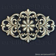 Декор центральный 137 Thermocol Craft, Motif Arabesque, Glue Art, Diwali Images, Wood Centerpieces, 3d Cnc, Metal Embossing, Door Murals, Carving Designs