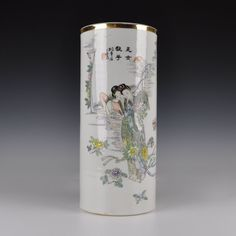 US $308.00 in Antiques, Asian Antiques, China
