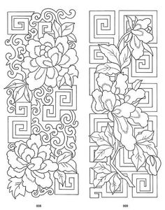 Traditional Chinese Embroidery Designs 3 ........... These can work out so well with other media too - glass painting, fabric painting, red work embroidery, mixed media work, etc. !