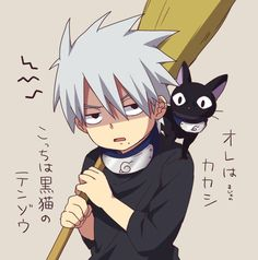 しゃけ(焼)多忙により低浮上 on   Kakashi, Naruto and Kid kakashi