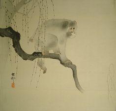 Ohara Koson (1877–1945) Monkey on a willow branch Japan Colour woodblock print…