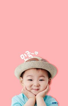 Song Daehan is eldest Cute Kids, Cute Babies, Superman Kids, Korean Tv Shows, Man Se, Song Daehan, Song Triplets, Korean Babies, Baby Pictures