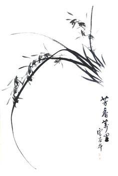 이미지 사이즈 : 539 x 799 이미지 사이즈가 화면보다 큽니다. 왼쪽 버튼을 클릭한 후 마우스를 움직여서 보세요. 더블 클릭하면 닫혀요. Japanese Watercolor, Japanese Painting, Watercolor And Ink, Japanese Art, Sumi E Painting, Korean Painting, Chinese Painting, Korean Art, Asian Art