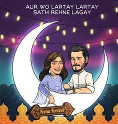 Pak Drama, Feroz Khan, Paris Girl, Drama Memes, Ayeza Khan, Pakistani Dramas, Wedding Dresses For Girls, Eid Mubarak, Actors & Actresses