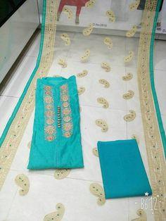 Lovely Punjabi Salwar Suit | Sahiba Collection
