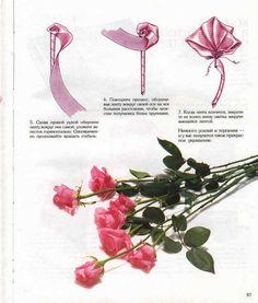 Как красиво упаковать подарок - wang691566169 - Álbuns da web do Picasa