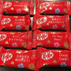 Entrance exam season is coming soon - January and February. Even kitkat sends a nice message to students _