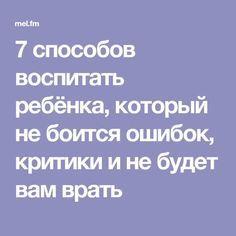 Заучить и перечитывать!!!