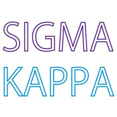Sigma Kappa, Sorority, T-Shirt *All designs can be customized for your organization or chapter's needs!