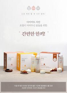 Rice Packaging, Medical Packaging, Food Packaging Design, Branding Design, Label Design, Print Design, Web Design, Text Layout, Page Layout