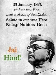 was the champion of secularism , the bond shared by Subhash Chandra Bose with Odisha and its people, his great nephew Prof Sugata Bose on Sunday said Netaji was the champion of secularism without promoting the word secular. Happy Independence Day India, Independence Day Quotes, Odia Language, Freedom Fighters Of India, Real Life Heros, Subhas Chandra Bose, Best Hero, Good Morning Quotes, 1947 India