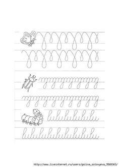 ГОТОВИМ РУКУ К ПИСЬМУ Tracing Worksheets, Preschool Worksheets, Preschool Activities, Teaching Cursive Writing, Pre Writing, Kindergarten Math, Handwriting, Embroidery Patterns, Hand Lettering