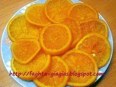 Καραμελωμένα πορτοκάλια - από «Τα φαγητά της γιαγιάς» Greek Sweets, Pastry Art, Oreo Pops, Greek Recipes, Grapefruit, Sweet Treats, Orange, Cooking, Desserts