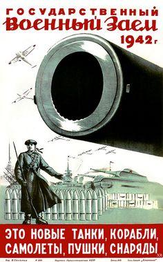 US Seller - home decor 1942 'State War Loan' world war propaganda poster Ww2 Propaganda Posters, Political Posters, Soviet Art, Soviet Union, Loose Lips Sink Ships, Grafic Art, Japan, Vintage Posters, World War
