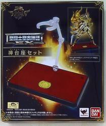 バンダイ 聖闘士聖衣神話EX 神台座セット