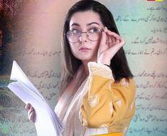 Hania Amir, Iqra Aziz, Pakistani Bridal Dresses, Pakistani Actress, Beautiful Girl Image, Celebs, Celebrities, Girls Image, Dimples