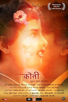 Official Poster of KOTI Marathi Movie 2016