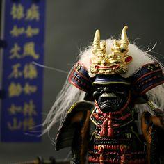 Samurai Armor Figure (Takeda Shingen) featured on Jzool.com Takeda Shingen, Tokugawa Ieyasu, Japanese Mask, Samurai Armor, Martial Arts, Tatoos, Armour, Helmets, Warriors