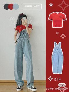 Korean Girl Fashion, Korean Fashion Trends, Ulzzang Fashion, Korean Street Fashion, Asian Fashion, Look Fashion, Korea Fashion, Korean Outfit Street Styles, Korean Outfits