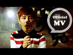 "▶ 炎亞綸 Aaron Yan [被忘錄 Memo] Official MV HD (電視劇""美人龍湯""片尾曲) - YouTube <3 <3"