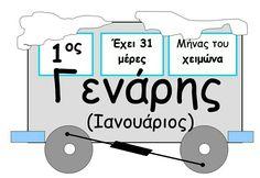Class Decoration, Special Education, Maths, Classroom, Teacher, School, Class Room, Professor, Teachers