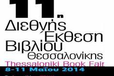 Με τιμώμενη χώρα το Ισραήλ, 218 συμμετοχές εκθετών, μεταξύ των οποίων 14 ξένες χώρες και περισσότερες από 230 προγραμματισμένες εκδηλώσεις εγκαινιάζεται την Πέμπτη 8 Μαΐου η 11η Διεθνής Έκθεση Βιβλίου Θεσσαλονίκης, στο Διεθνές Εκθεσιακό Κέντρο της ΔΕΘ-Helexpo. Matou, Thessaloniki, Books, Libros, Book, Book Illustrations, Libri