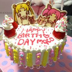 セーラームーンケーキ♡ 11th Birthday, Birthday Cake Girls, Birthday Parties, Sailor Moon Party, Moon Food, Just Desserts, Dessert Recipes, Anime Cake, Bento Recipes