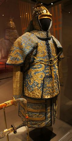 Dragon's Armory: Ming dynasty Armor 明甲