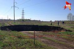 04/27/2016 - A huge sinkhole measuring 30 meters by 7 meters almost swallowed a busy federal highway in Ufa, Russia.