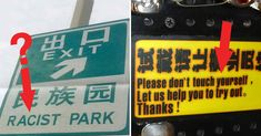 The 34 most hilarious translation fails ever. I'm still laughing hard at #7... LOL!