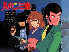 LUPIN THE THIRD ルパン3世 1971