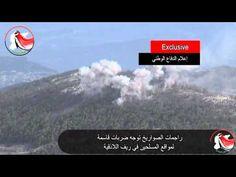 По боевикам в Сирии ударил российский «Солнцепек»: стало жарко (видео)