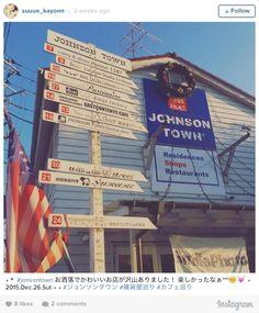 都心から60分 アメリカの田舎気分が味わえる「ジョンソンタウン」を知っていますか? | TABI LABO