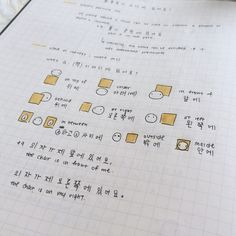More Korean・190816 I'm starting to miss attending classes and learning stuff, staying at home all day is boring, I honestly can't wait to learn more in university soon! Meanwhile, going to study more...