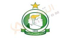 تردد قناة الأهلي الليبي الجديد على النايل سات Frequency Channel Al Ahly Libya هي قناة التكية Convenience Store Products Libya
