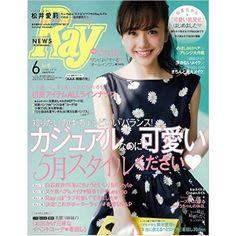 Ray June 2016 Women's Fashion Magazine