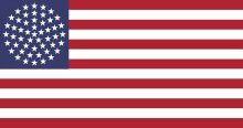The Expanded States of America trope as used in popular culture. In fiction, the USA sometimes gets split up into several successor states, whereas at other … Tv Tropes, Popular Culture, Independence Day, Fiction, Flag, America, Japan, Horses, Diwali