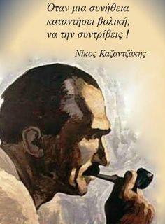 Greek Quotes, Book Quotes, Literature, Books, Movies, Movie Posters, Literatura, Libros, Film Poster