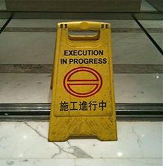 Funny Translation Friday!: I'll just go around...