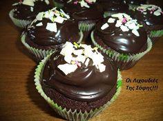 Υπέροχα σοκολατένια muffins! |