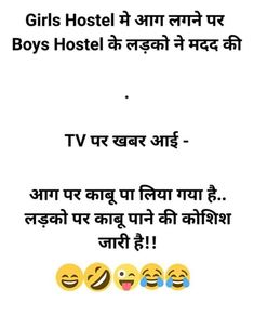 New funny jokes for teens knock knock haha Ideas Funny Tumblr Stories, Love Quotes Funny, Funny Quotes About Life, Funny Love, Tumblr Funny, Funny Sign Fails, New Funny Jokes, Funny Jokes In Hindi, Hilarious
