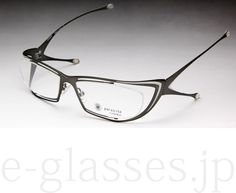 I-MORPH 4 Eye Glasses, Specs, Eyewear, Armour, Safety, Shades, Sunglasses, My Style, Frame